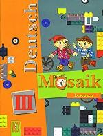 Немецкий язык. Мозаика. 3 класс. Deutsch Mosaik 3: Lesebuch.
