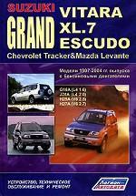 Suzuki Grand Vitara. Grand Vitara XL. 7. Grand Escudo. Escudo. Chevrolet Tracker & Mazda Levante. Модели 1997-2004 гг. выпуска с бензиновыми двигателями. Устройство, техническое обслуживание и ремонт