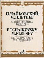"""Концертные сюиты из балетов """"Спящая красавица"""" и """"Щелкунчик"""". Для фортепиано"""