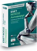 ESET NOD32 Антивирус Platinum Edition - лицензия на 2 года