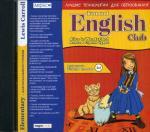 CD. Алиса в стране чудес. Мультимедиа. (на англ.языке)