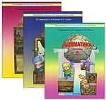 Математика 4кл [Учебник ч1,ч2,ч3 Комплект] ФГ ч.1