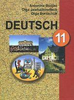 Deutsch 11
