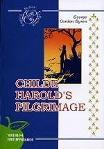 Паломничество Чайльд Гарольда. Поэма. На английском языке