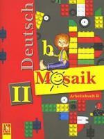 Немецкий язык. 2 класс. Deutsch Mosaik-2. Рабочая тетрадь. Часть Б