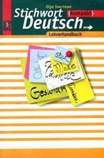 Stichwort Deutsch. Lehrerhandbuch. Немецкий язык. Книга для учителя