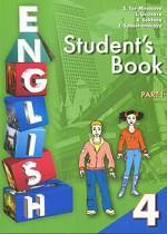 English: Students Book 4: Part 1. Английский язык. 4 класс. В 2 частях. Часть 1