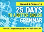 25 Days to a Better English: Grammar