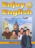 Enjoy English. Рабочая тетрадь. 9 класс. 2-е издание