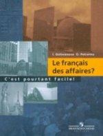 Деловой французский! Это не так трудно! Учебник