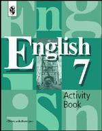 Английский язык. Рабочая тетрадь. 7 класс