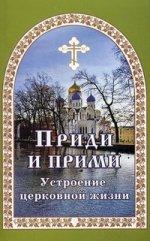 Арбитражно-процессуальный кодекс РФ. Официальный текст
