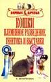 Кошки: племенное разведение, генетика и выставки