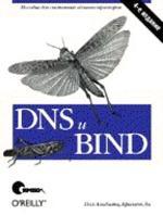DNS и BIND, 4-е издание (файл PDF)