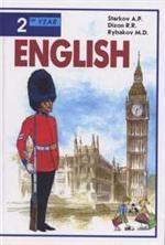 English. 2nd Year
