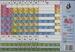 Периодическая система химических элементов Д. И. Менделеева (+ таблица растворимости)