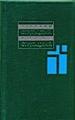 Собрание сочинений. В 11 томах. Том 12. Дополнительный