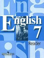 English 7: Reader / Английский язык. 7 класс