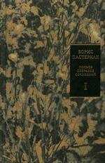 Полное собрание сочинений (+ CD)