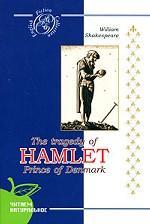 Гамлет (на англ. яз.)