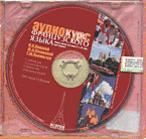 Аудиокурс. Французский язык. (+ CD-MP3)