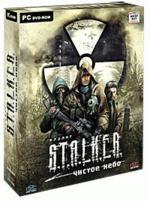 S.T.A.L.K.E.R.: Чистое небо (коллекционное издание)