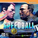 Speedball 2: Спорт беспощадных (Jewel)