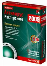 Kaspersky Anti-Virus 2009 Russian Edition. 1-Desktop 1 year Renewal Card