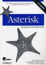 Скачать Asterisk  будущее телефонии бесплатно Лейф Мадсен,Джим Ван Меггелен,Д. Смит