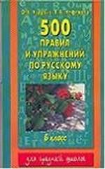 0 отзывов · Русский язык.