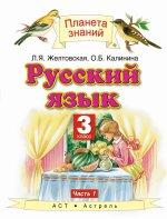 Большая коллекция русских художников. Вып.4: Клевер и др