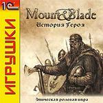 """1С:Snowball ИГРУШКИ """"Mount&Blade. История героя"""" DVD"""