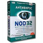 ESET NOD32 Антивирус for 1 user - лицензия на 1 год
