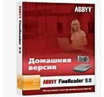 ABBYY FineReader 9.0 Home Edition (box)