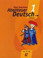 Немецкий язык. 5 класс. Abenteuer Deutsch 1: Lehrbuch. С немецким за приключениями 1