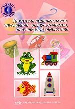 И книга обучения воспитания программа