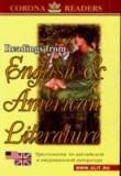 Хрестоматия по англ. и американской литературе