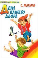 Скачать load bookp/630001-631000/630242/630242.jpg new
