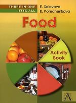 Food: Activity Book. Еда. Лексическая рабочая тетрадь