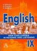 English: New Challenges in Reading and Listening IX. Английский язык. Книга для чтения и аудирования. 9 класс