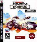 Burnout Paradise. Полное издание (PS3) (Case Set)