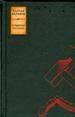 Сочинения: в 2-х т. Т.1. Колымские рассказы