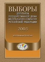 Россия: укрепление доверия. Развитие финансового сектора в России