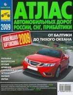 Руководство по ремонту, эксплуатации и техническому обслуживанию автомобилей УАЗ-31512, УАЗ-31514, УАЗ-3153, УАЗ-3741, УАЗ-3962, УАЗ-2206, УАЗ-3303, УАЗ-3909, УАЗ-33036, УАЗ-39094, УАЗ-39095
