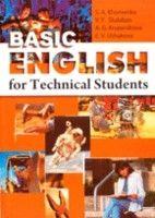Английский язык для студентов технических ВУЗов. Основной курс