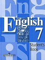 English 7: Student`s Book. Английский язык. 7 класс