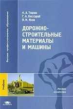 Скачать load bookp/655001-656000/655100/655100.jpg new