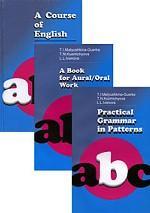 A Book for Aural/Oral Work