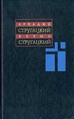 Собрание сочинений в 11 томах. Том 7. 1973-1978 гг