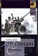 Рассказы, 1993-1999